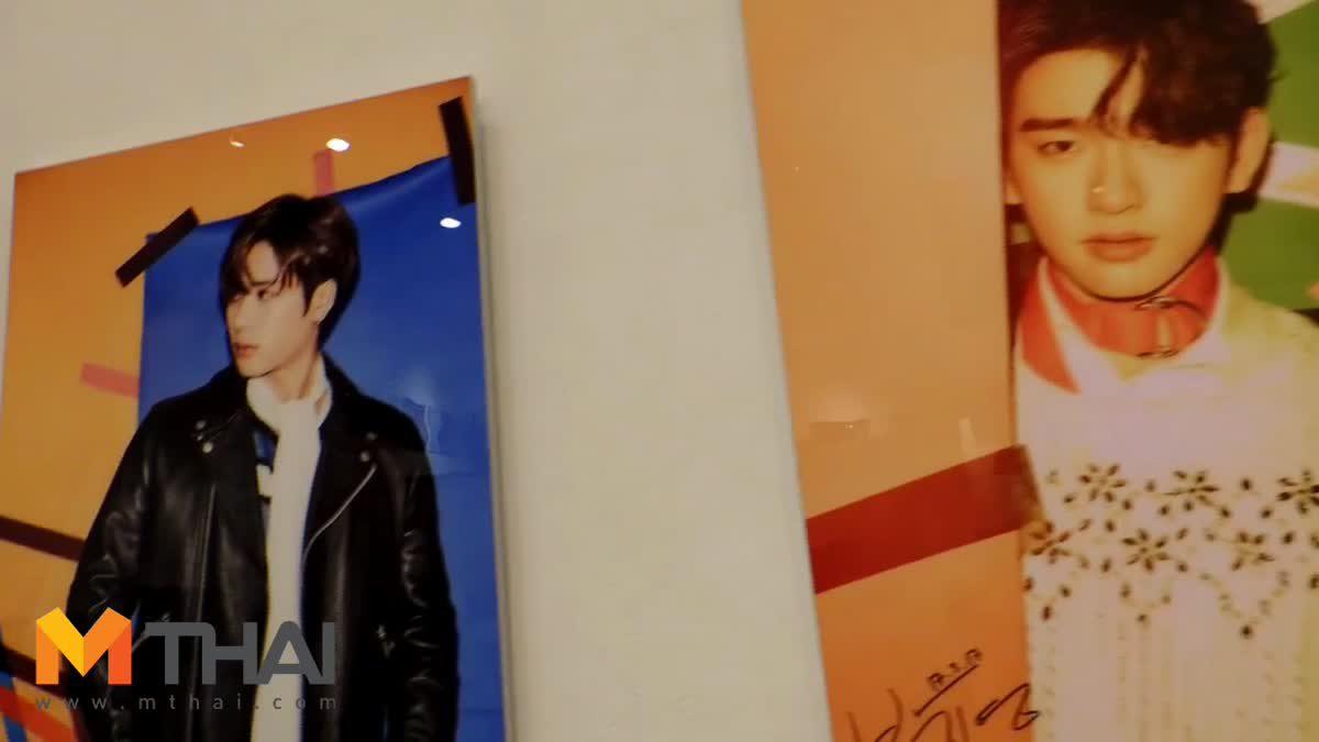 บุก GOT7: The 'Flight Log' Exhibition นิทรรศการภาพของ GOT7