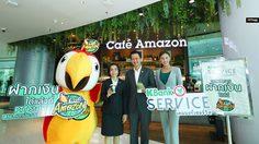 กสิกรไทย ร่วมกับ PTT บริการรับฝากเงิน ณ ร้านคาเฟ่ อเมซอน ครั้งแรกในประเทศไทย