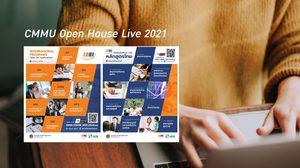 CMMU Open House Live 2021