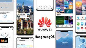 เผยชื่อระบบปฏิบัติการของ Huawei อาจมาในชื่อ Hongmeng