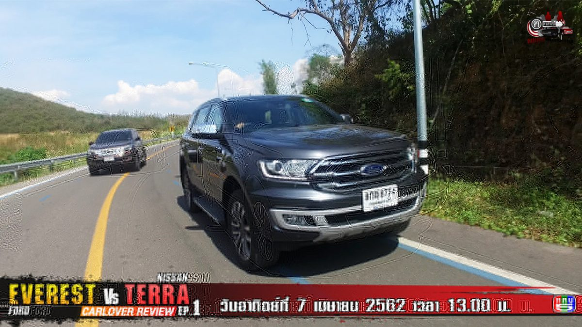 Ford Everest VS Nissan Terra EP.1