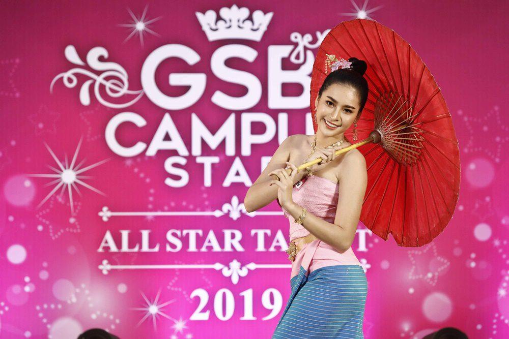 G-09 นางสาว รวงข้าว ลุนสะแกวงศ์ (หนูนา)