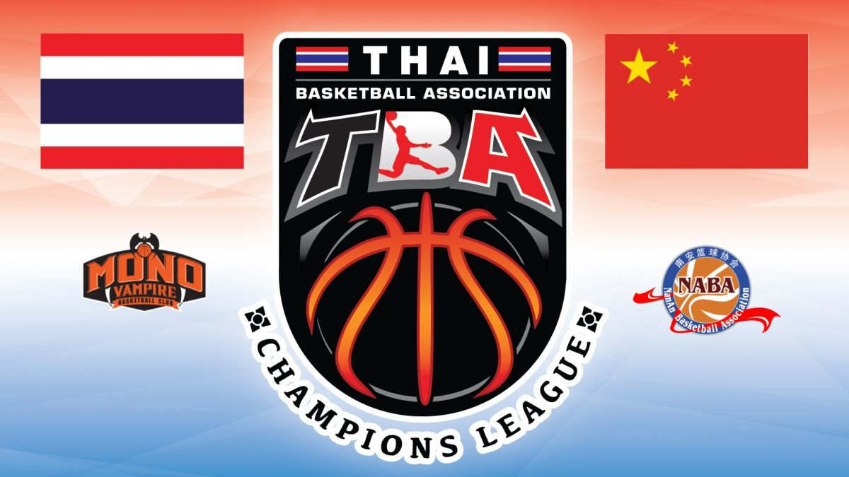 Highlight TBA คู่3 Mono Vampire (Thailand) VS Fujian Nan'An (China) 2/5/60