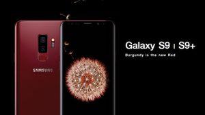 Samsung เตรียมขาย Galaxy S9+ สีแดง เบอร์กันดี เรด ในประเทศไทย 29 มิ.ย.