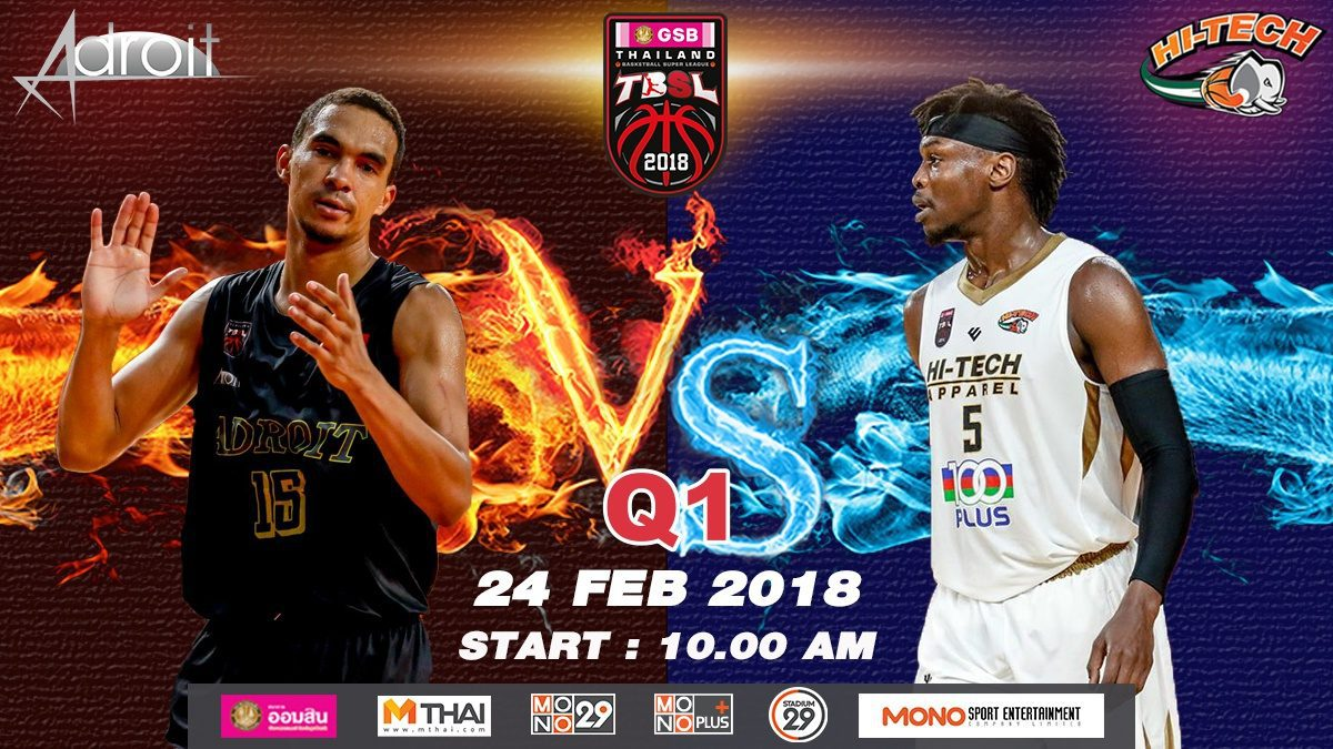 Q1 Adroit (SIN)  VS  Hi-Tech (THA)  : GSB TBSL 2018 (24 Feb 2018)