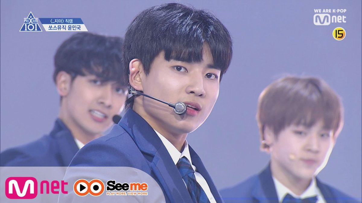 PRODUCE X 101 [Fancam] 'ยุน มินกุก' YOON MIN GOOK | จากค่าย Source Music ′_지마(X1-MA)′