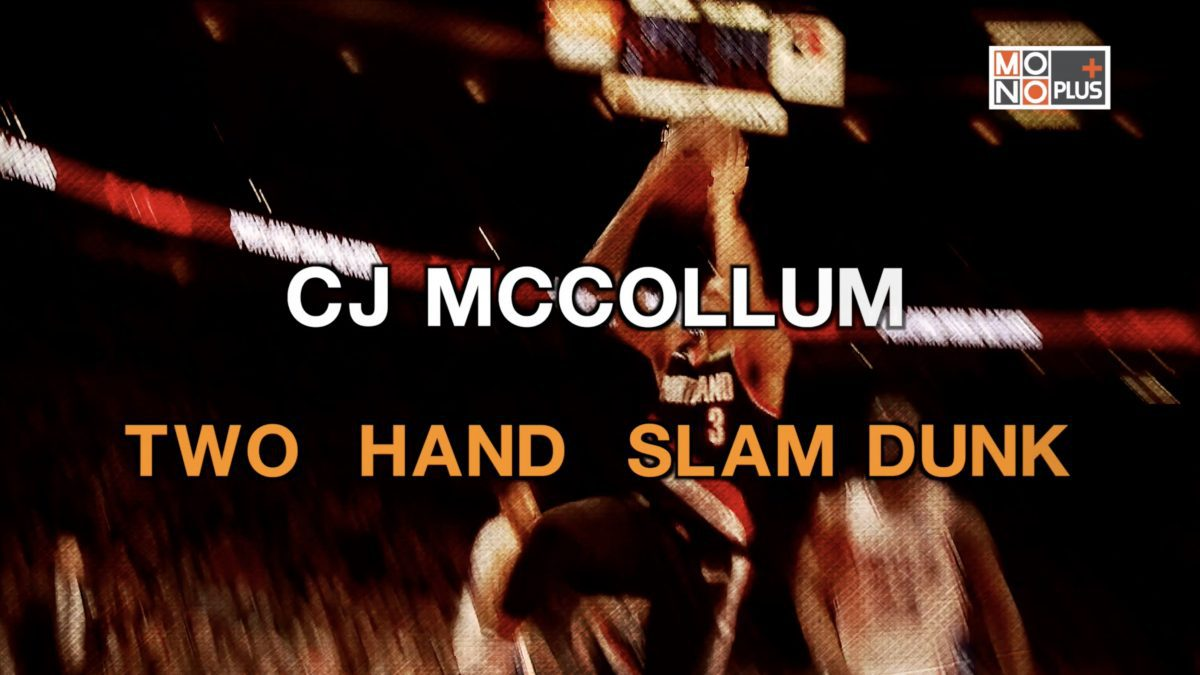 CJ MCCOLLUM  TWO  HAND  SLAM DUNK