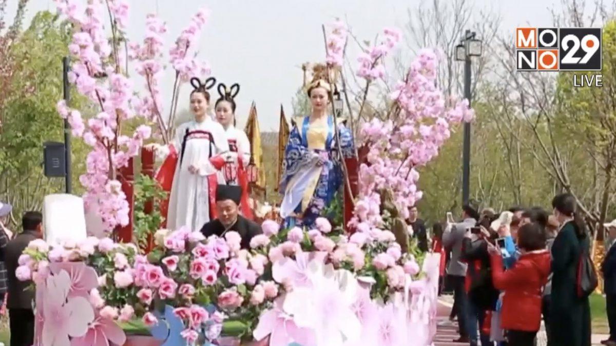 ชาวจีนแห่เที่ยวชมดอกไม้ช่วงเช็งเม้ง