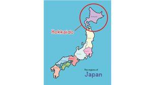 แผ่นดินไหว ที่ฮอกไกโด แต่ยังไม่มีรายงานเสียหาย