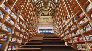 มหาวิทยาลัยวาเซดะ ประกาศเปิดหอวรรณคดีนานาชาติวาเซดะ (ห้องสมุดฮารูกิ มูราคามิ)