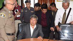 ศาลนัดสืบพยานคดี  'เปรมชัย' พร้อมพวก ล่า 'เสือดำ' วันแรก