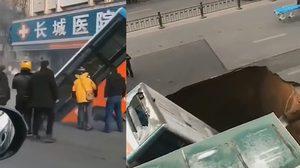 ที่จีนเกิดเหตุรถบัสตกหลุมยุบกลางถนน ดับ 9 เจ็บ 17