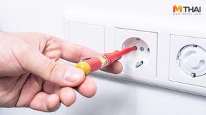 ไขควงลองไฟ อุปกรณ์จำเป็นควรมีติดบ้านไว้ตรวจสอบไฟฟ้ารั่ว