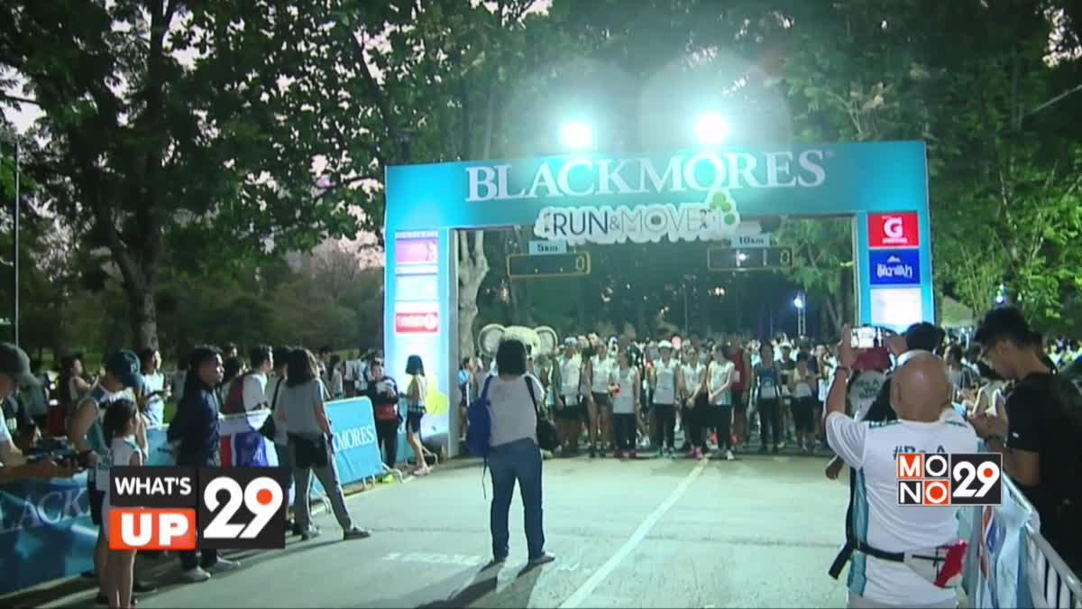 Blackmores RUN&MOVE งานวิ่งที่ได้มากกว่าวิ่ง