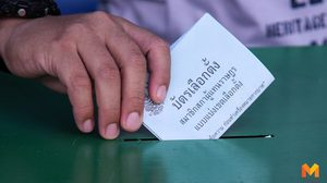 ก.ต่างประเทศ แจงสาเหตุไปรับบัตรเลือกตั้งนิวซีแลนด์ล่าช้า