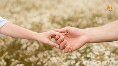 Wedding Guru เผย 7 ความแตกต่าง ระหว่าง ความสัมพันธ์ที่ดีกับแย่