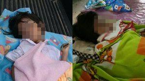 อีกแล้ว!! เด็ก 5 ขวบ ถูกลืมไว้ในรถรับ-ส่ง ก่อนพบเป็นศพ