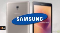 หลุดสเปค Galaxy Tab A2 XL มาพร้อมจอขนาด 10.5 นิ้ว จ่อเปิดตัว 9 สิงหาคมนี้