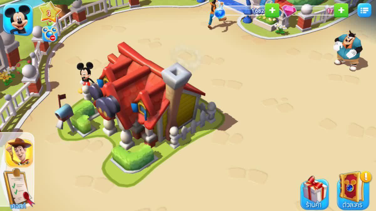 เกมส์ฝึกทักษะอนุบาล Disney Magic Kingdom ดาวน์โหลด เล่นฟรี บนมือถือ