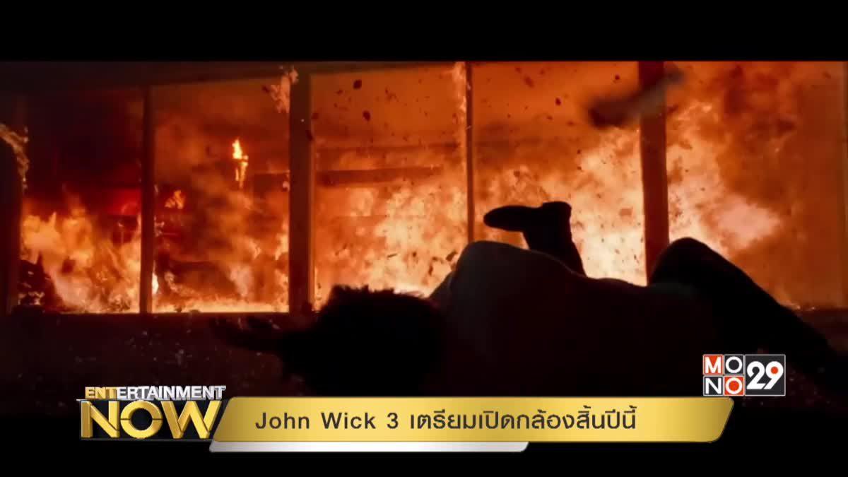 John Wick 3 เตรียมเปิดกล้องสิ้นปีนี้