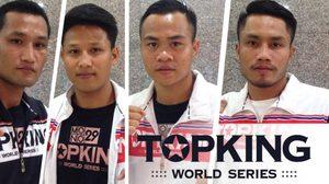 4 นักชกไทยมั่นใจพร้อมรับมือคู่ชก ศึกมวย ท็อปคิงส์ เวิลด์ซีรีส์ 2016 ที่จีน 27 ส.ค. นี้