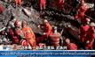 พบผู้รอดชีวิต 1 คนจากเหตุดินถล่มในจีน