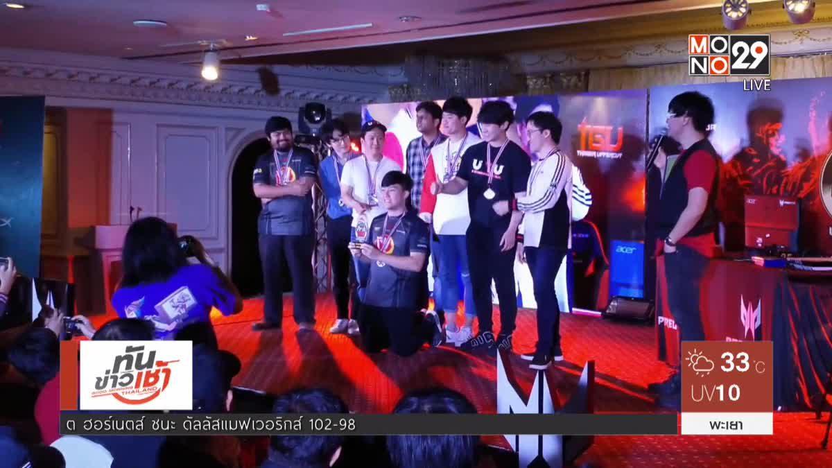 อี-สปอร์ตไทยคว้าแชมป์เทคเคน TGU 2018