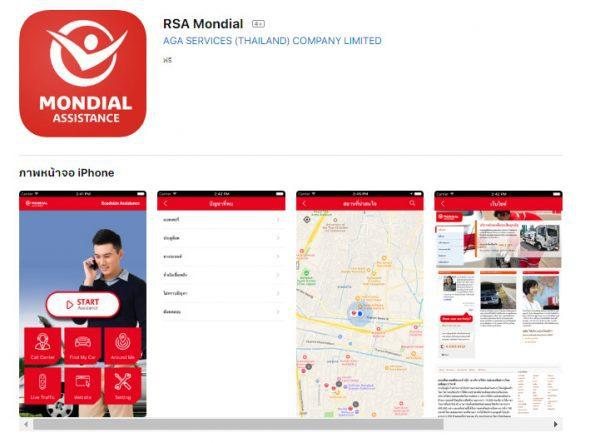 RSA Mondial