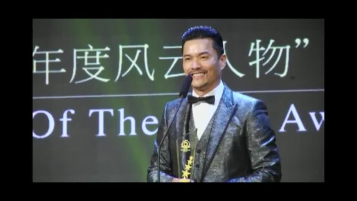 """เจ้าพ่อเซี้ยงไฮ้ หรือ """"ติงลี่"""" รับรางวัล ความสัมพันธ์ไทยจีน พร้อมบอก """"รักคนไทยมว้ากกก"""""""