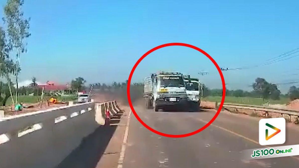 กำลังจะข้ามสะพาน เจอแบบนี้แทบเบรคไม่ทัน (19/06/2021)