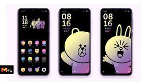 Xiaomi Mi 9 SE Brown Bear รุ่น Limited Edition เปิดตัว 9 เมษายนนี้