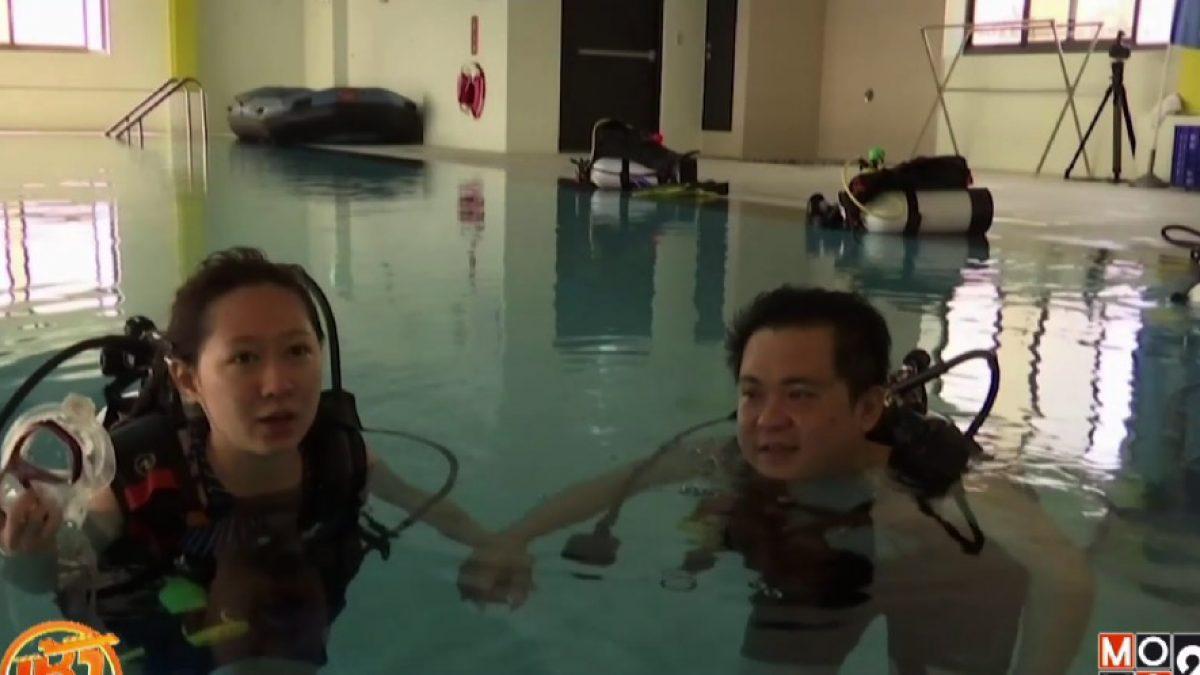 โรงแรมดำน้ำในไต้หวัน