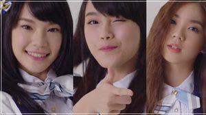 สิ้นสุดการรอคอย! 'อยากจะได้พบ(เธอ)' ซิงเกิ้ลเดบิวต์ BNK48