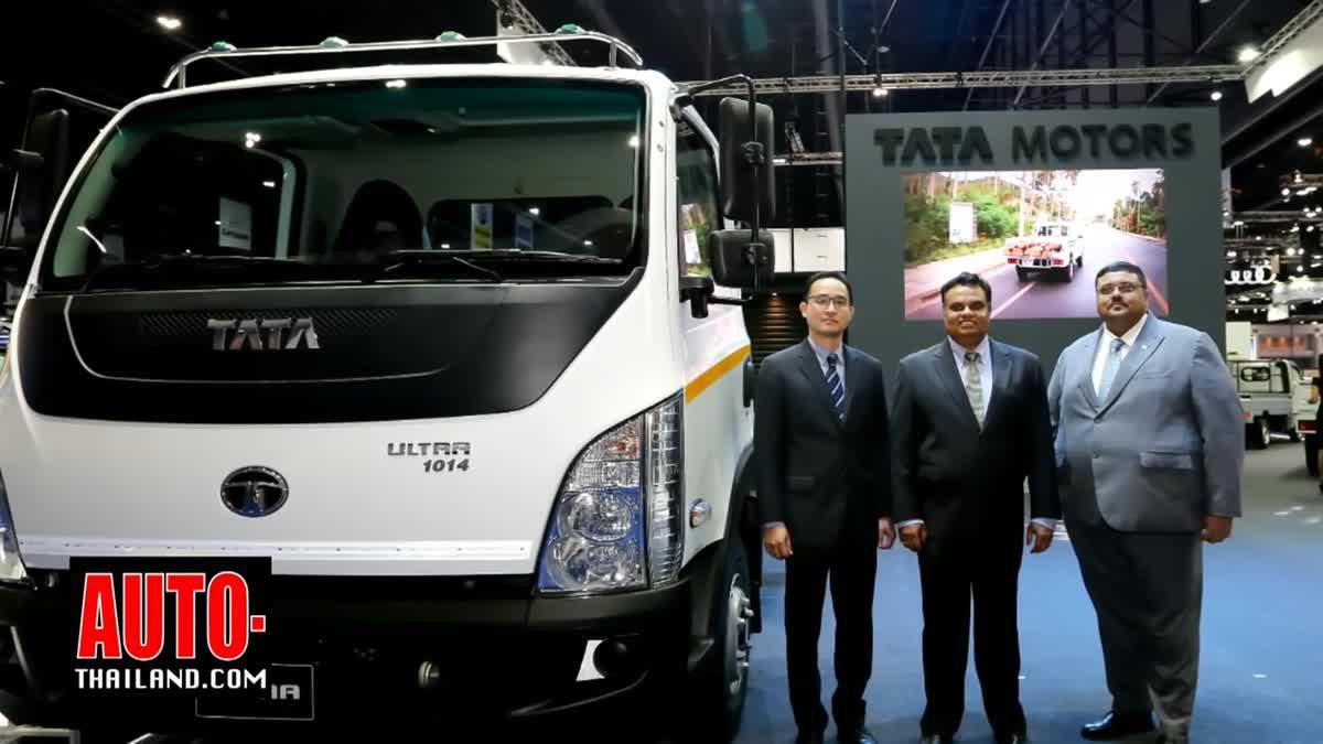 ทาทา มอเตอร์ส เปิดตัวรถบรรทุก 6 ล้อ TATA ULTRA ในงาน Motorshow 2017