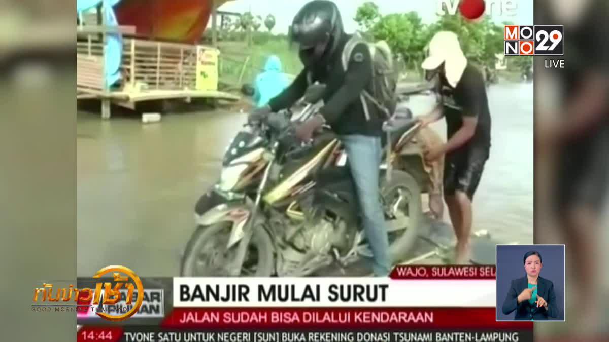 เหตุน้ำท่วม-ดินถล่มในอินโดฯ ยอดผู้เสียชีวิตพุ่ง