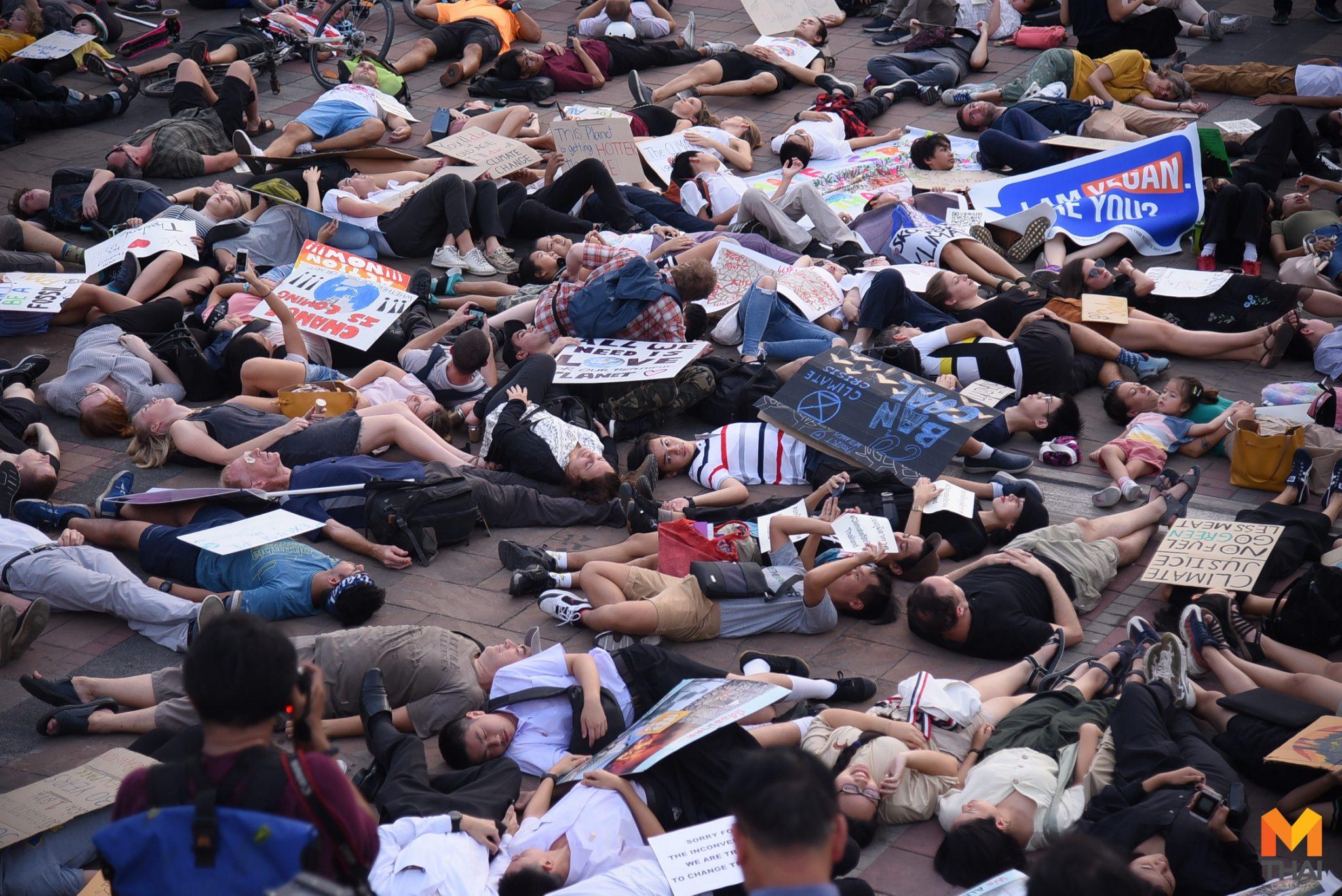 กลุ่มเยาวชน จัดกิจกรรม แกล้งนอนตาย ร้องแก้โลกร้อน