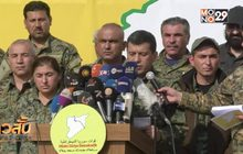 SDF ประกาศชัยชนะเหนือ IS ในซีเรีย