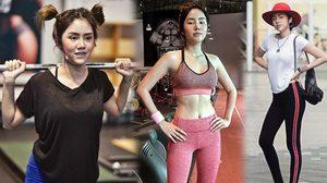 กว่าจะหุ่นเป๊ะไม่ใช่เรื่องง่าย เอว S แบบนี้ เพราะ อาชิ ออกกำลังกายหนักมาก!!
