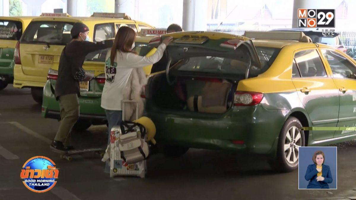 กรมควบคุมโรค แนะขั้นตอนแท็กซี่ลดเสี่ยงจากโคโรนา