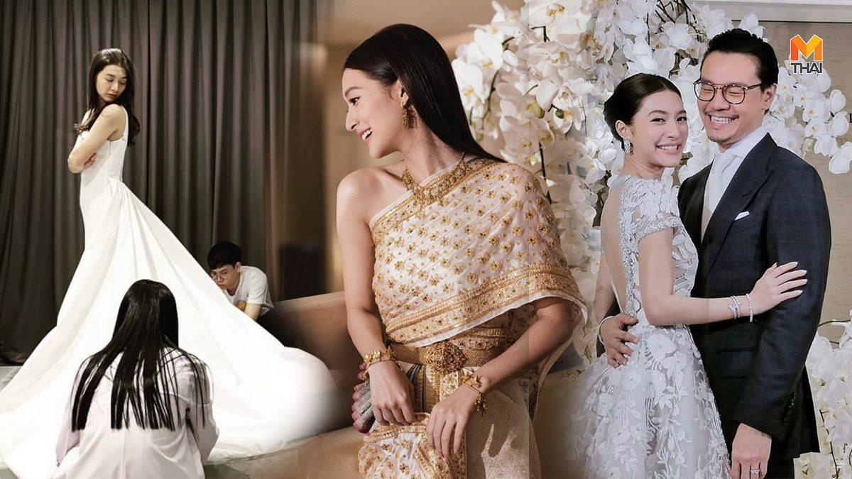 พาดู 6 ชุดแต่งงาน มิว นิษฐา สวยงาม เรียบง่าย แต่ลงตัว