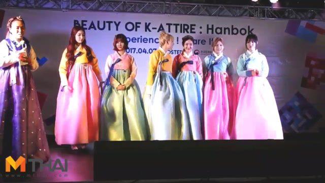 เกิร์ลกรุ๊ปเกาหลี GFRIEND อวดโฉมสุดสวยในชุดฮันบก