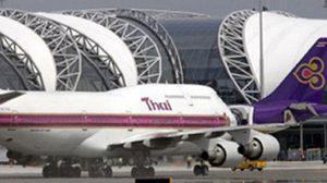 'การบินไทย' สอบผ่านให้บริการเส้นทางบินสู่ 'ยุโรป' ตามปกติ