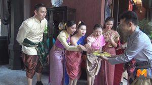 อนุรักษ์วิถีไทย โรงแรมเชียงใหม่ให้ พนง.แต่งชุดไทยมาทำงานทุกวัน