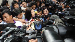 5 มีนาคม วันนักข่าวไทย