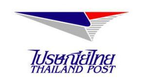 ไปรษณีย์ไทย ขยายเวลาให้บริการถึง 2 ทุ่ม ในพื้นที่ต่างจังหวัดทั่วประเทศ