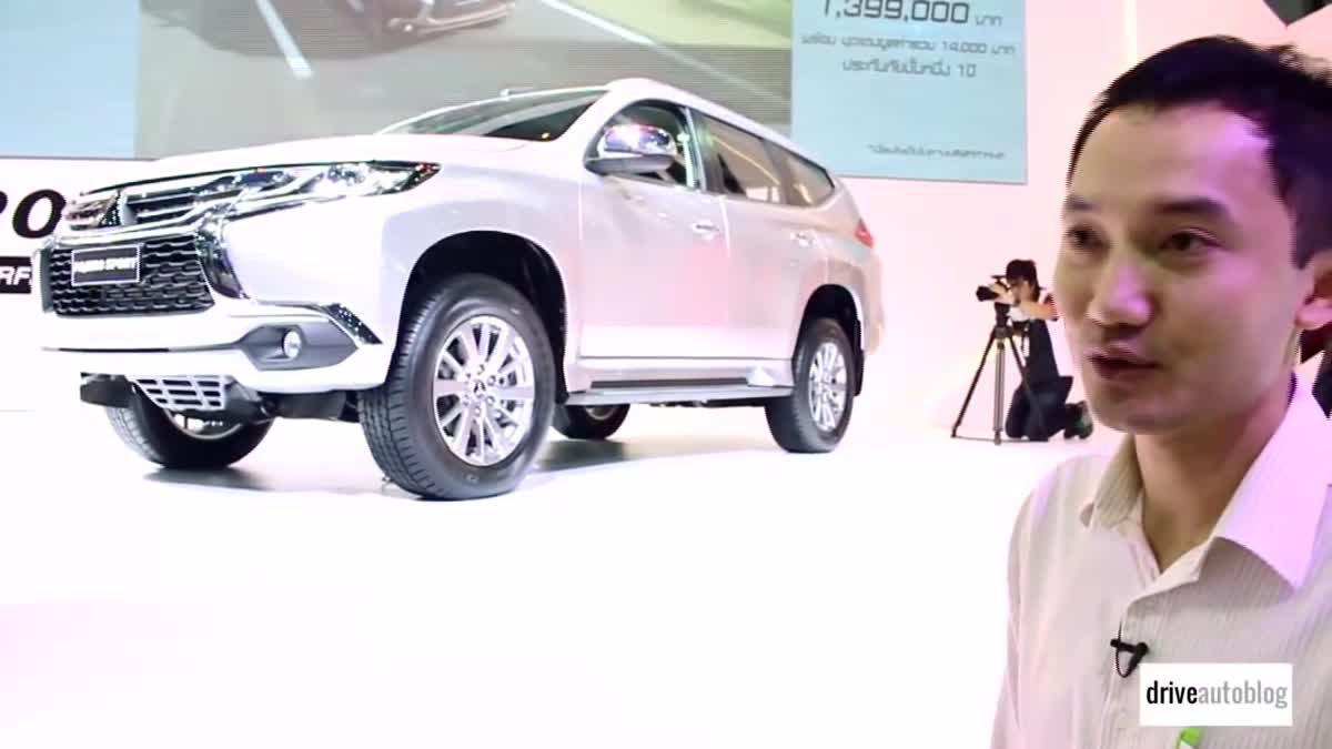 Mitsubishi Pajero Sport 2015 SUV คุ้มค่าจากค่ายทรีไดมอนดส์
