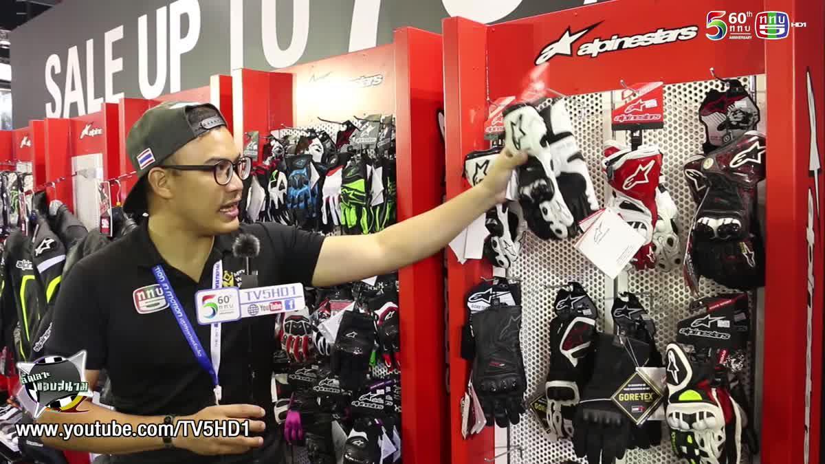 ลัดเลาะขอบสนาม งาน Bangkok International Motor Show 2018 Part1