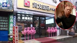 บทลงโทษสุดโหดของ ร้านทำผม ให้ประเทศจีน หากทำยอดขายไม่ตรงตามเป้าหมาย!!
