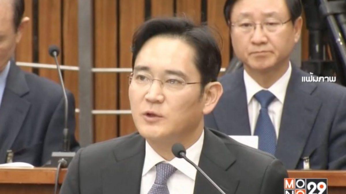 อัยการเกาหลีใต้ตั้งข้อหาผู้บริหารซัมซุง