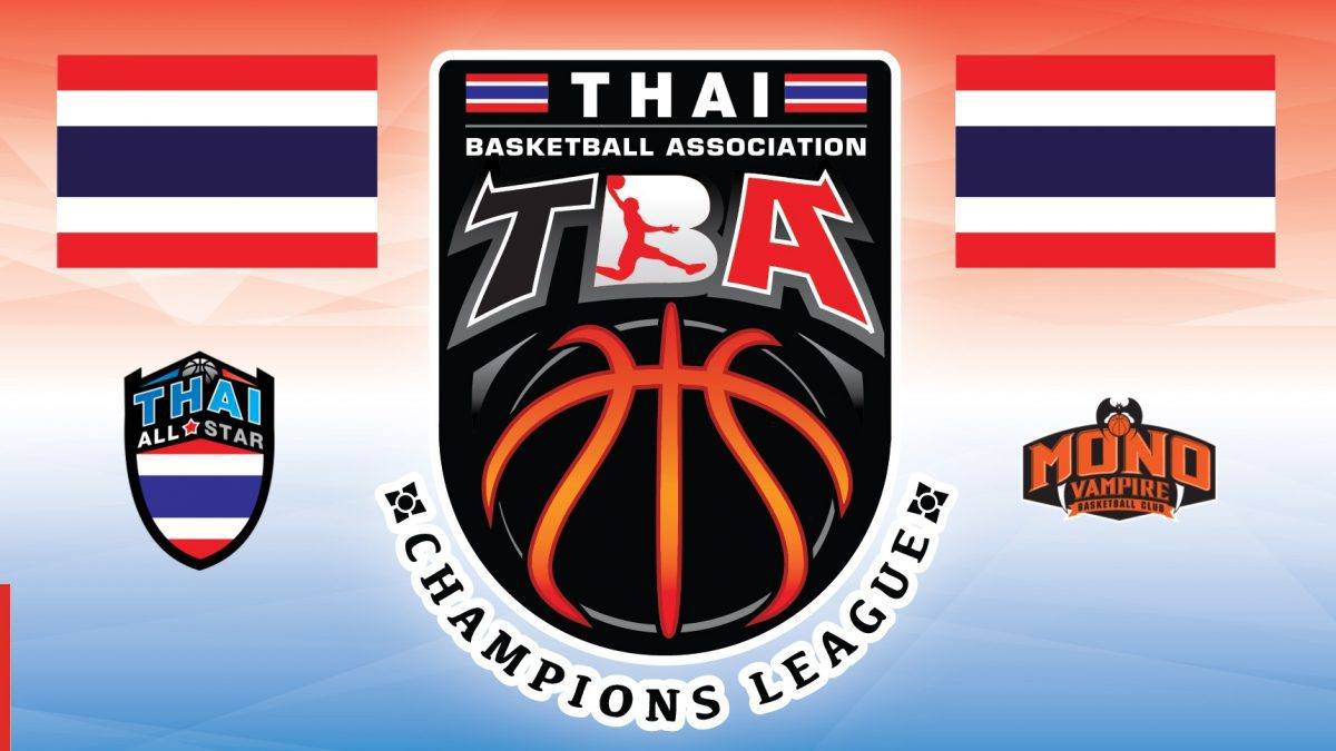 Highlight TBA คู่2 Thai All Star VS Mono Vampire (Thailand) 3/5/60